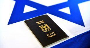 Как получить гражданство Израиля гражданину России не еврею