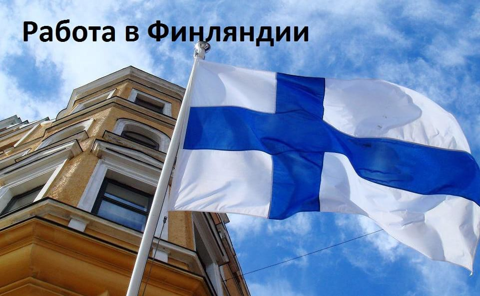 Вакансии в дубаи для русских покупка недвижимости на бали