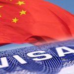 Виза в Китай для россиян в 2019 году