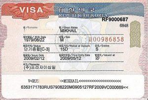 Виза в Корею для Россиян 2019