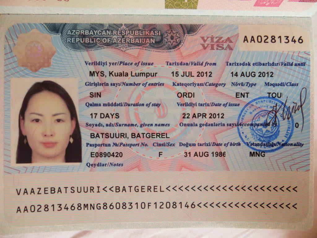 Виза в Азербайджан для граждан РФ в 2019 году