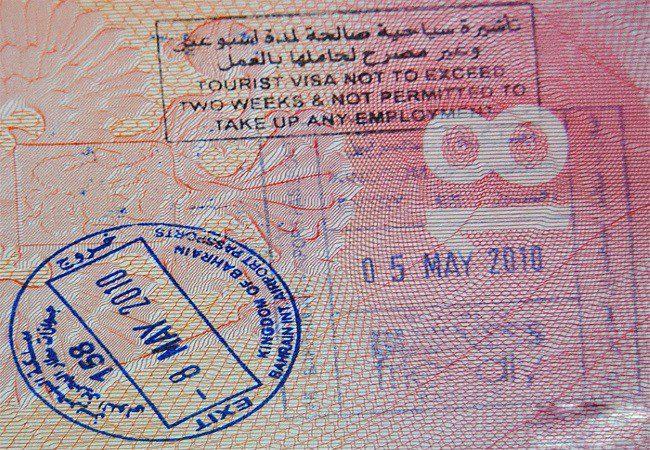 Виза в Бахрейн для россиян в 2019 году