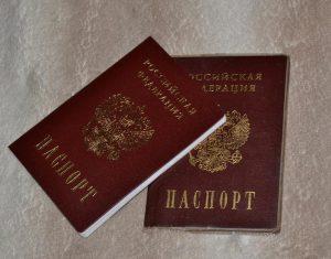 Виза в Армению для граждан рф в 2019 году