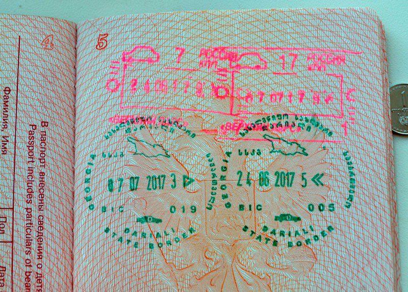 Нужна ли виза в Грузию для россиян в 2019