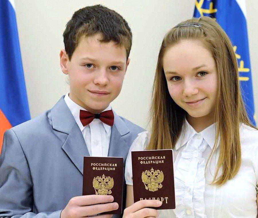 Как можно записаться в очередь на получение паспорта через Госуслуги