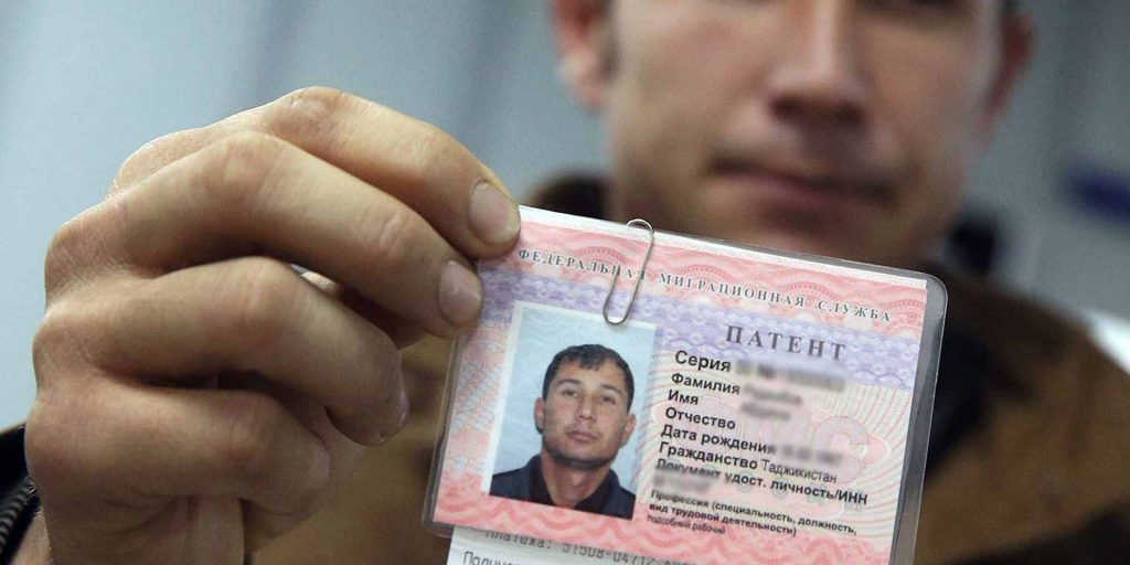 Работа в России для граждан Узбекистана в 2020 году