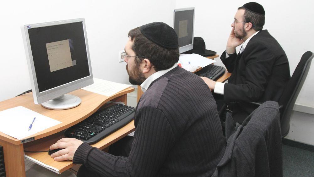 Легальная работа в Израиле для украинцев 2020