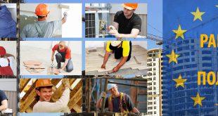 Работа в Польше для белорусов с проживанием вакансии 2020