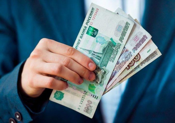 Зарплата бюджетников в 2020 году в России с 1 января