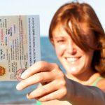 Нужна ли виза во Вьетнам для россиян в 2020 году