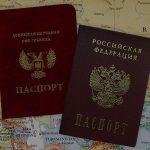 Как получить российский паспорт жителю ДНР и ЛНР