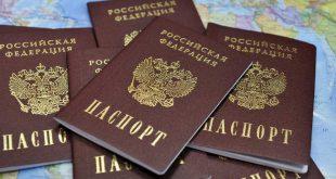 Как получить прописку РФ жителю ДНР